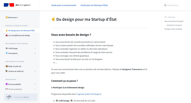 Documentation des designers des startups d'État
